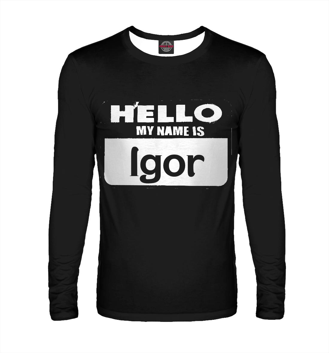 Igor igor