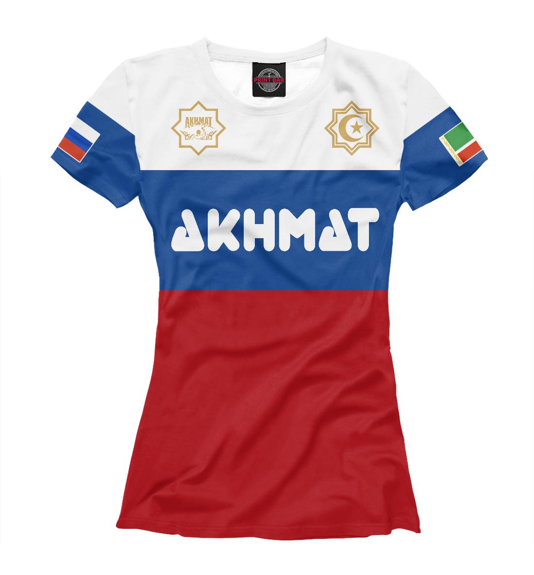 Купить Akhmat Russia, Printbar, Футболки, AFC-805869-fut-1