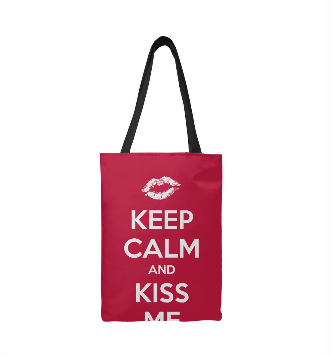 Фото - Keep calm and kiss me keep calm and kiss me