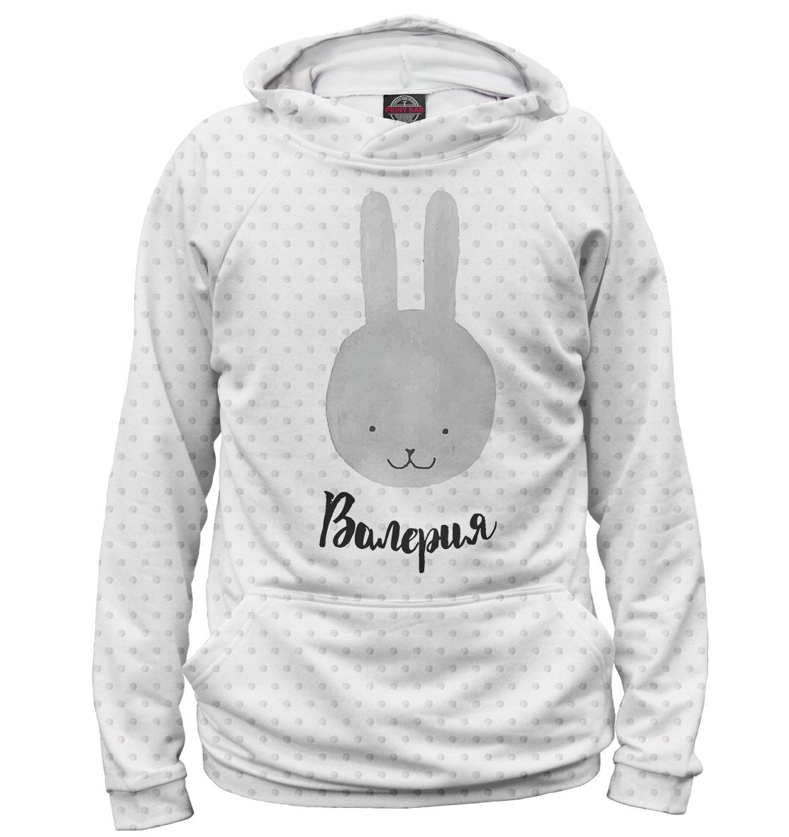 Купить Кролик Валерия, Printbar, Худи, VAL-540852-hud