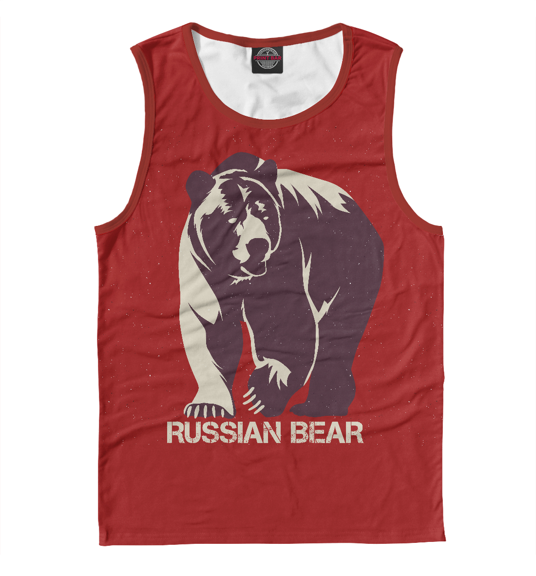 Купить Russian Bear, Printbar, Майки, MED-816607-may-2