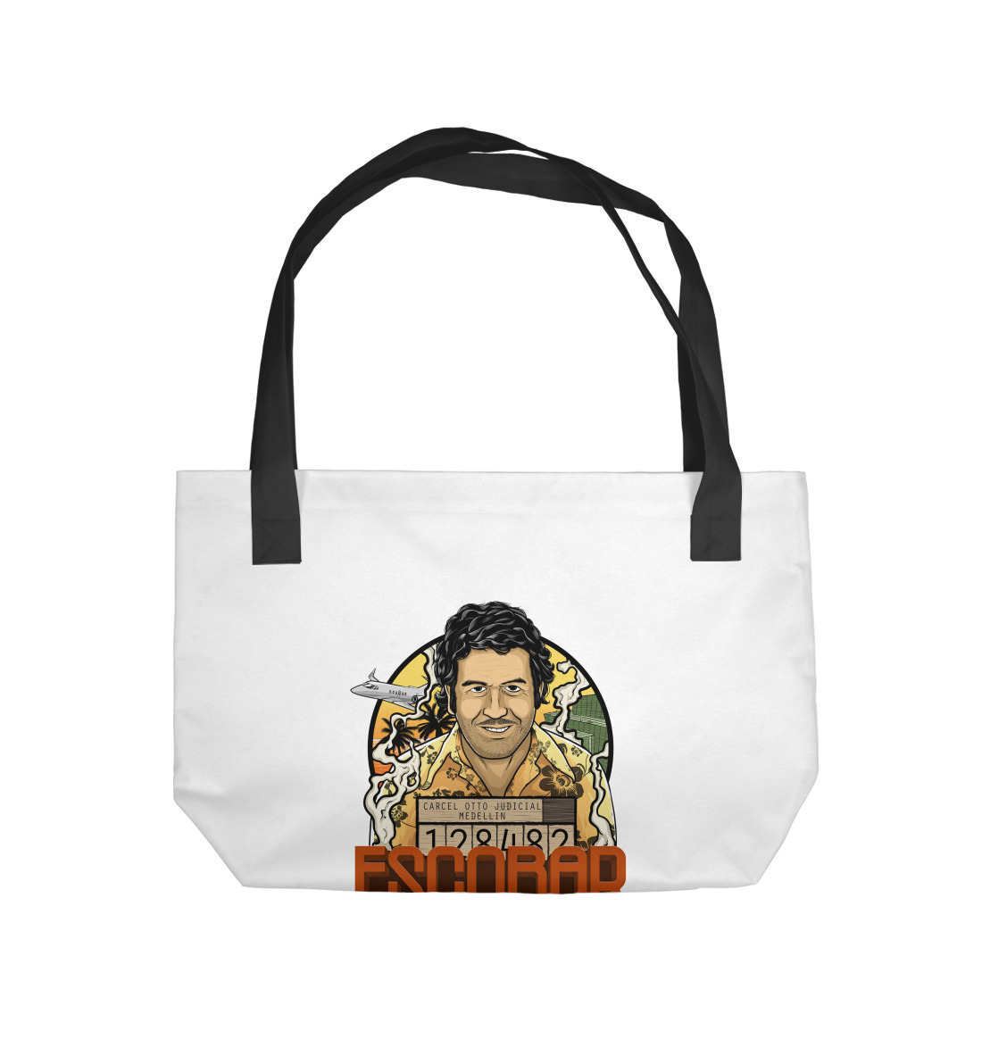 Pablo Emilio Escobar frederick fyvie bruce pablo