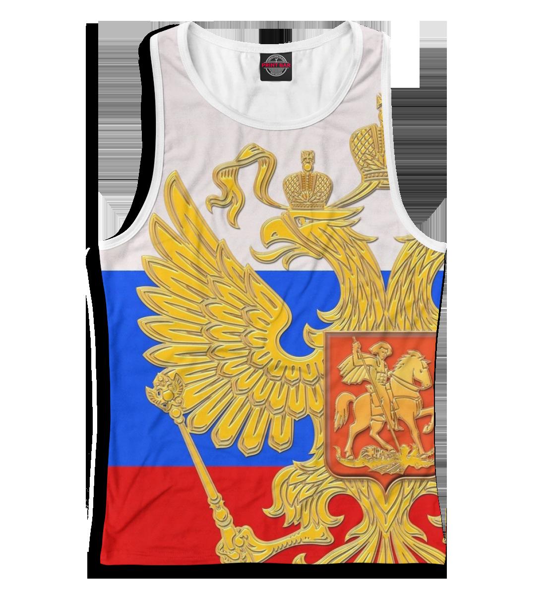 Купить Триколор и герб, Printbar, Майки борцовки, SRF-406157-mayb-1