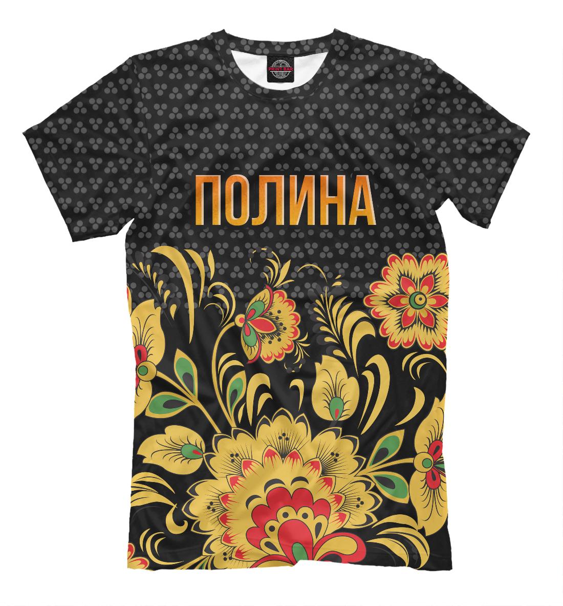 Купить Хохлома Полина, Printbar, Футболки, PLN-409303-fut-2