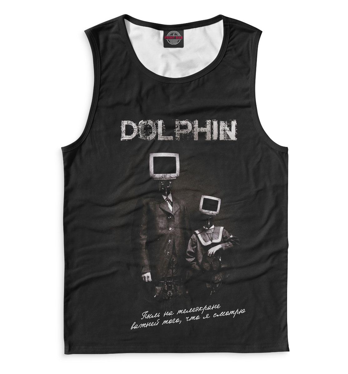 Купить Дельфин, Printbar, Майки, DLP-738338-may-2