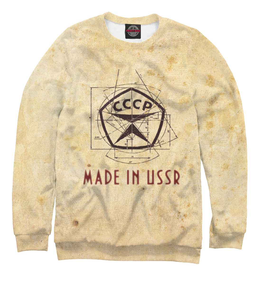 Фото - Made in USSR made in ussr
