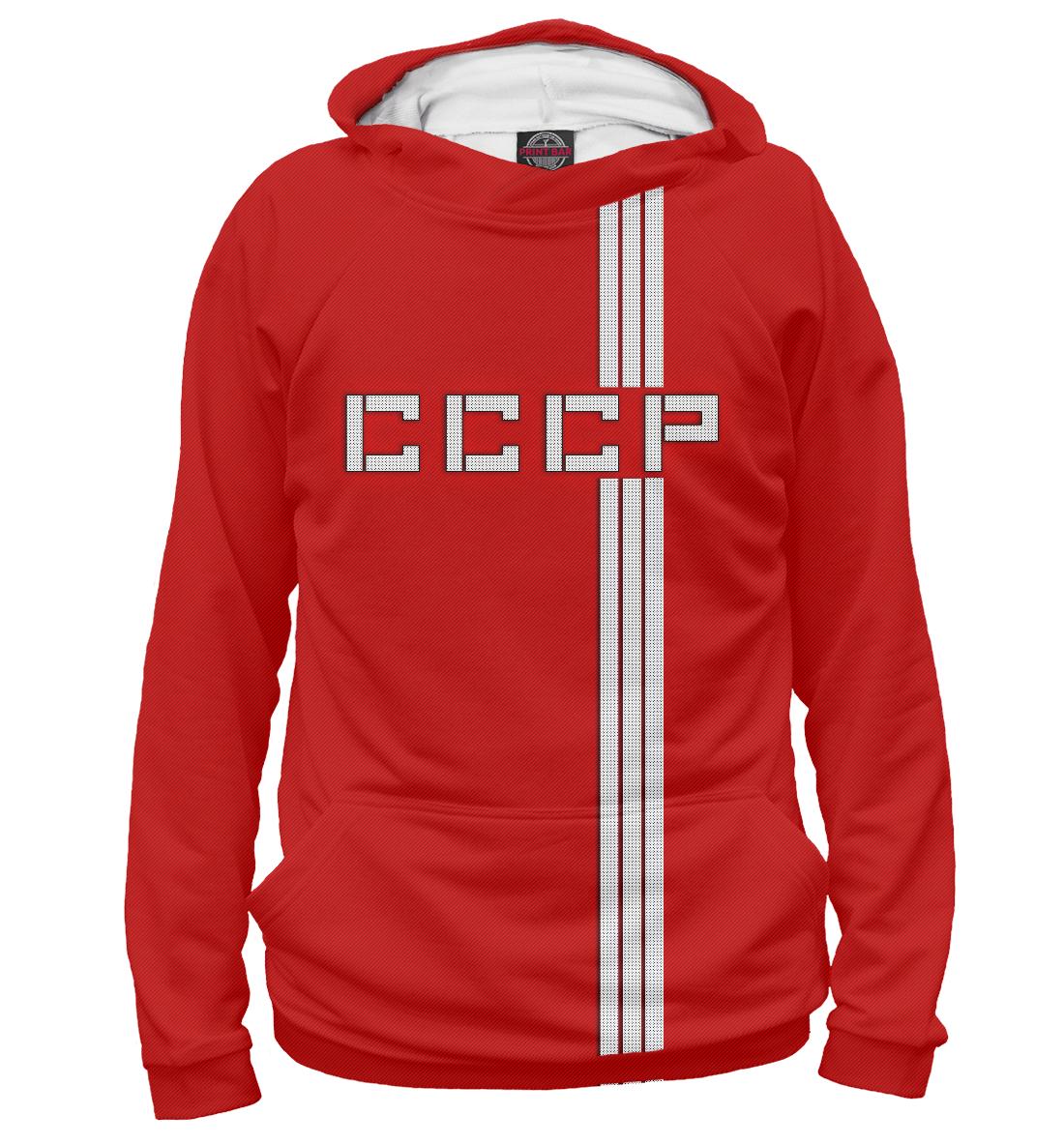 Купить Сборная СССР, Printbar, Худи, SSS-868189-hud-2