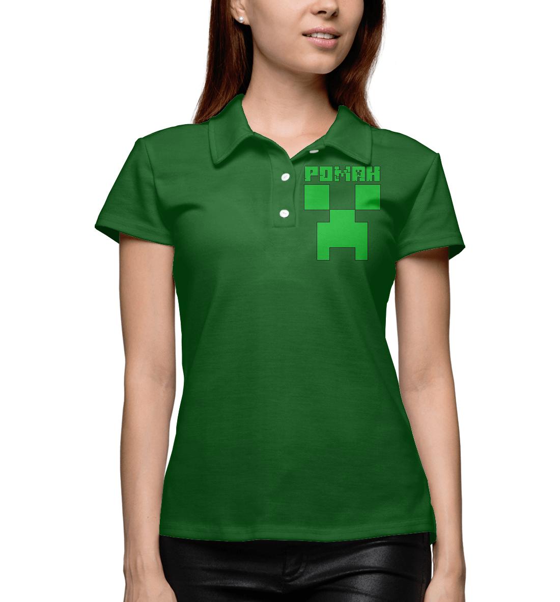 Купить Роман - Minecraft, Printbar, Поло, ROM-291682-pol-1