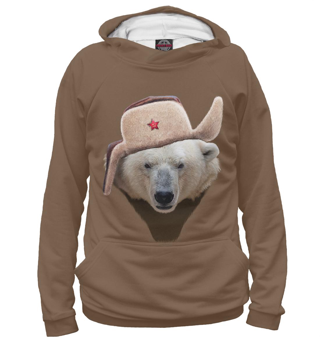 Купить Медведь в ушанке, Printbar, Худи, MED-142477-hud-1