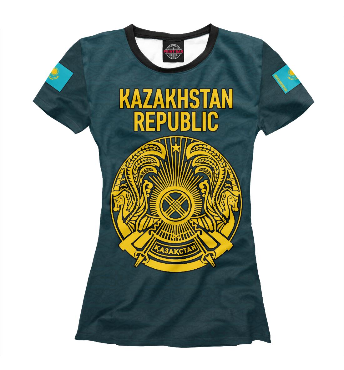 Kazakhstan Republic