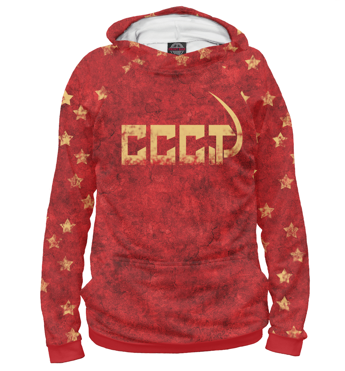 Купить СССР живее всех живых, Printbar, Худи, SSS-543061-hud-1