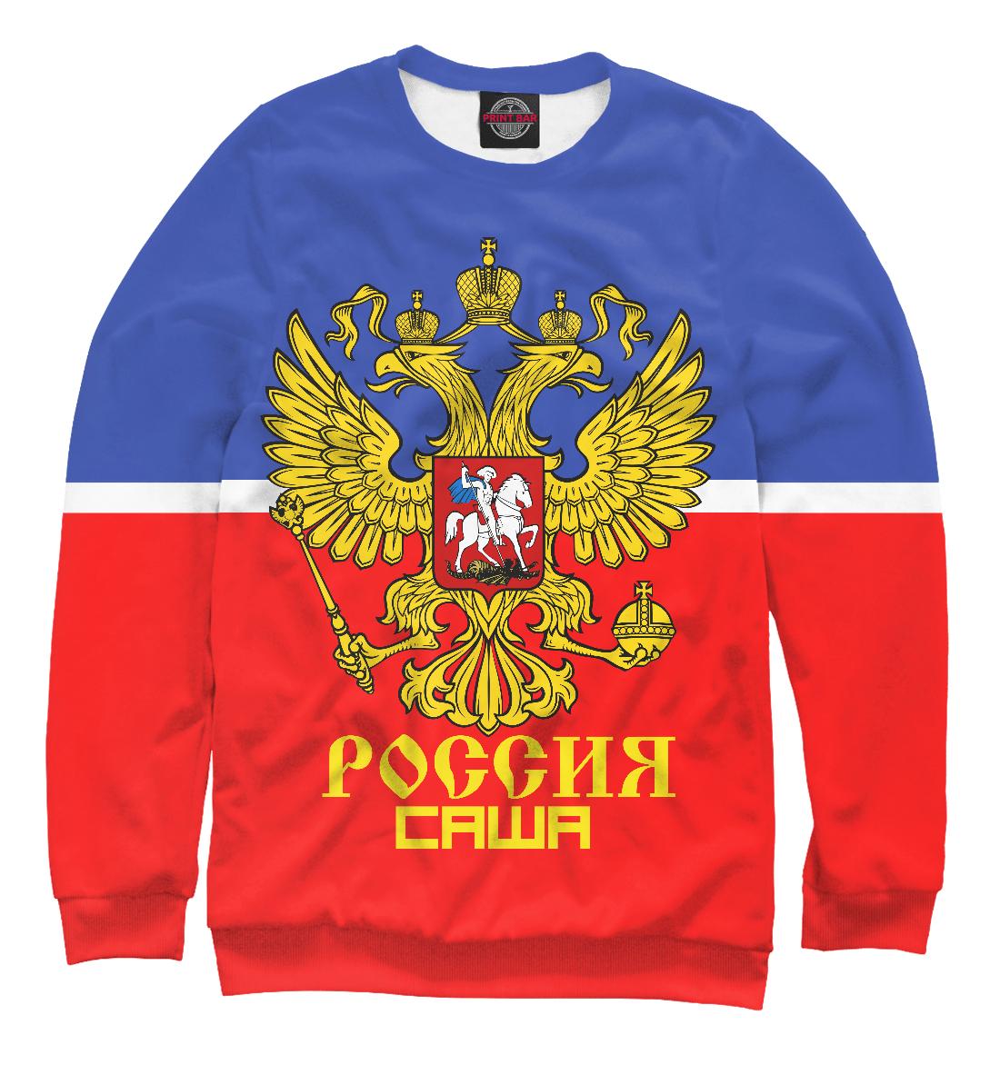 Купить Саша Sport Uniform, Printbar, Свитшоты, ALX-178171-swi-1