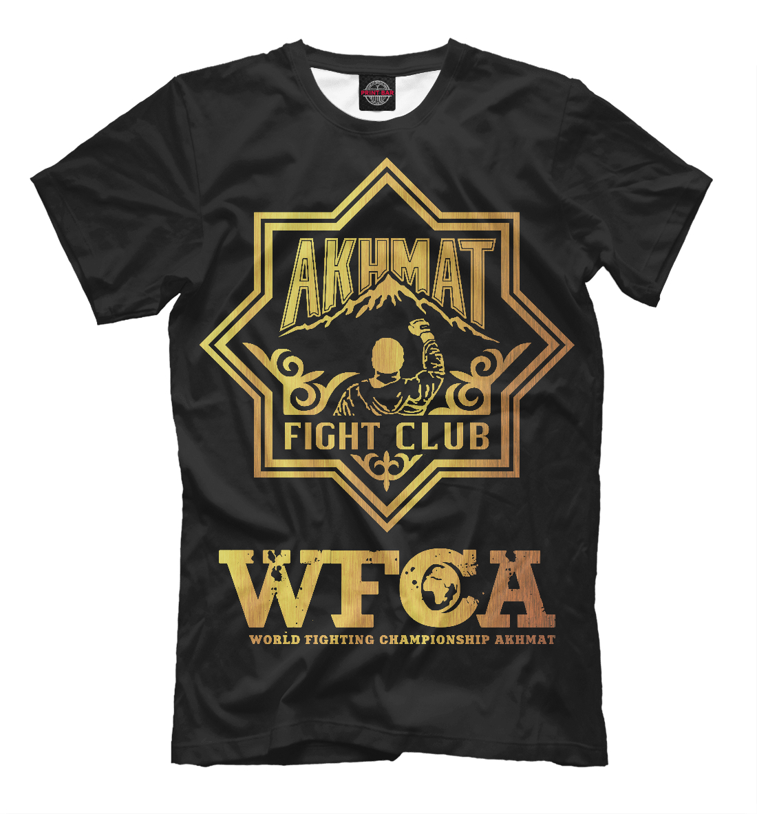 Купить Akhmat Fight Club WFCA, Printbar, Футболки, AFC-810829-fut-2