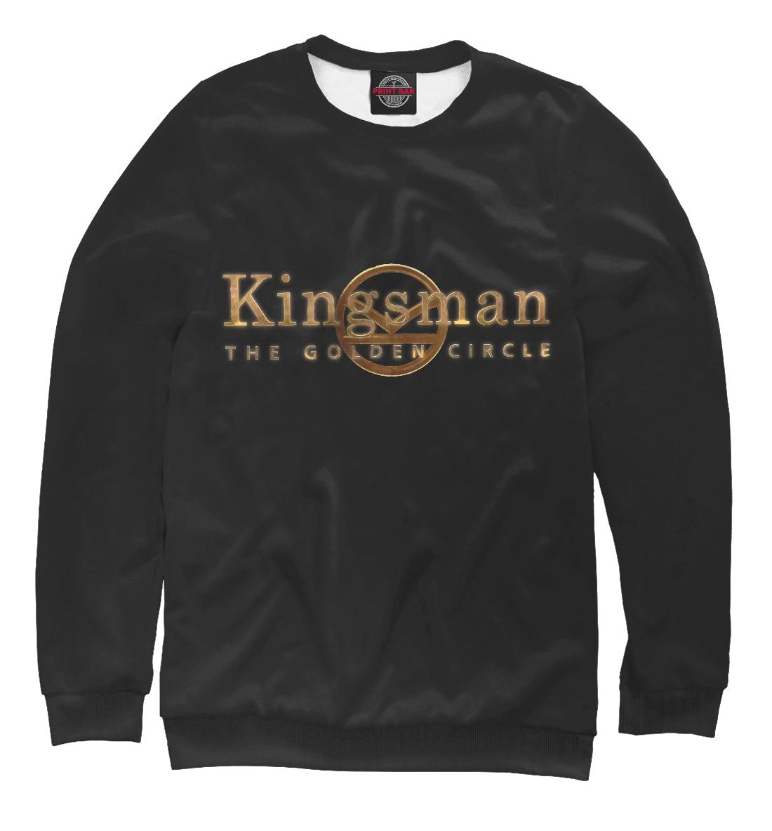 Купить Kingsman: Золотое кольцо, Printbar, Свитшоты, KNO-468355-swi-2