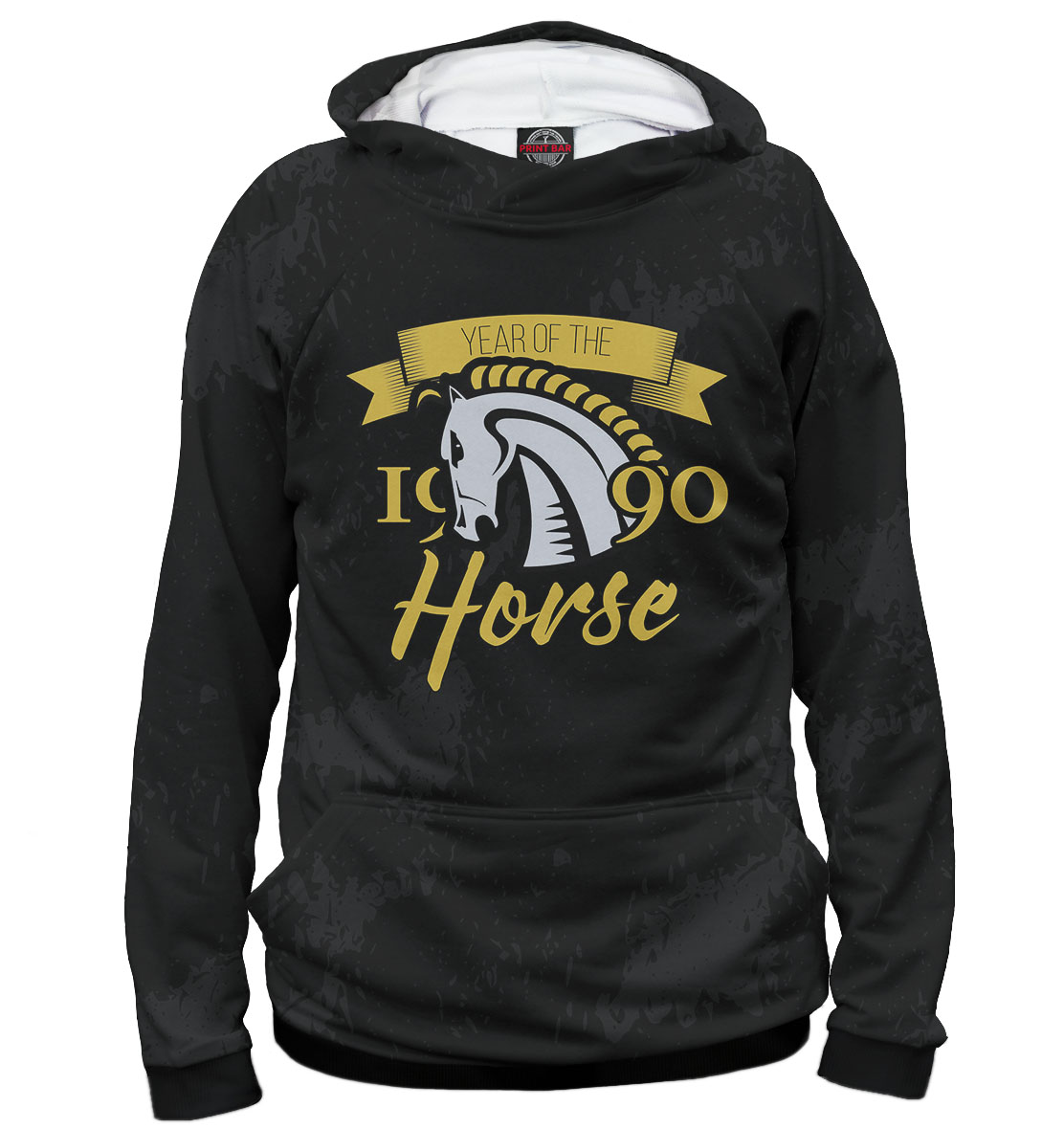 Купить Год лошади — 1990, Printbar, Худи, DDO-828341-hud-2