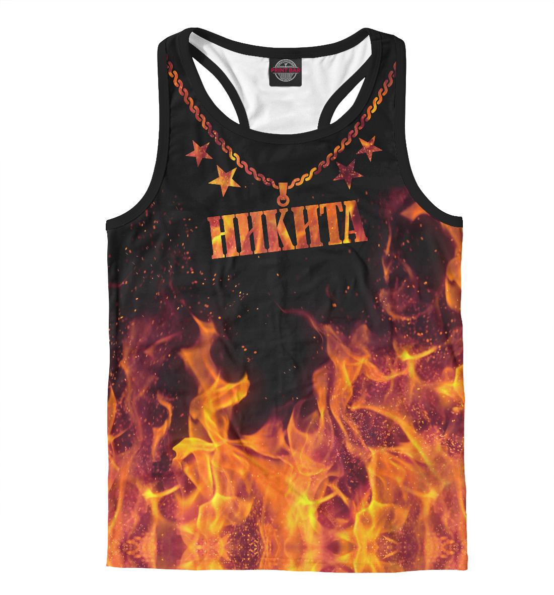 Купить Никита, Printbar, Майки борцовки, NIK-996256-mayb-2