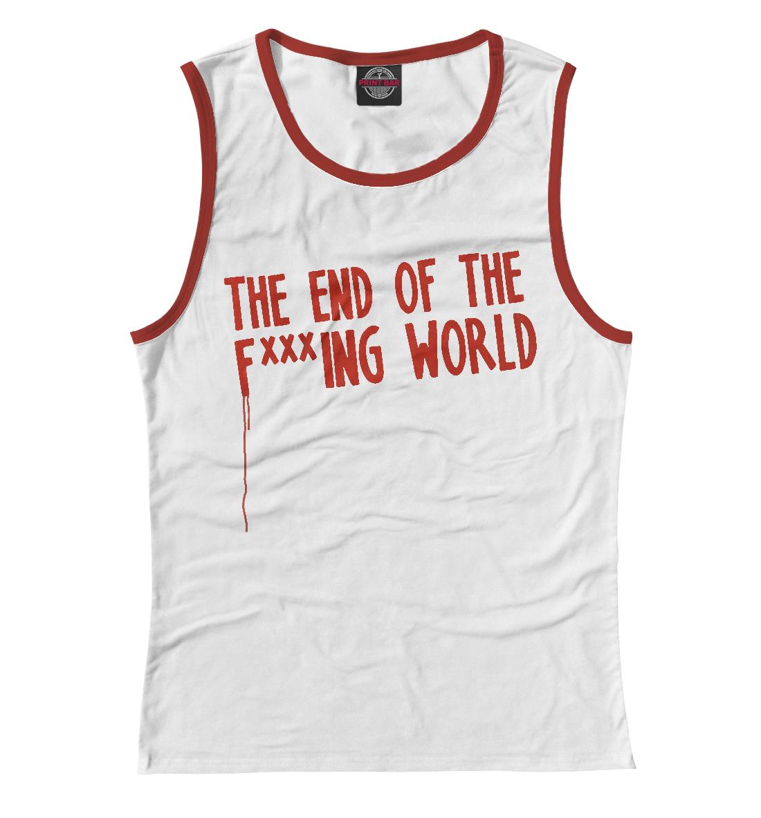 Купить Конец *****го мира, Printbar, Майки, EOW-739136-may-1