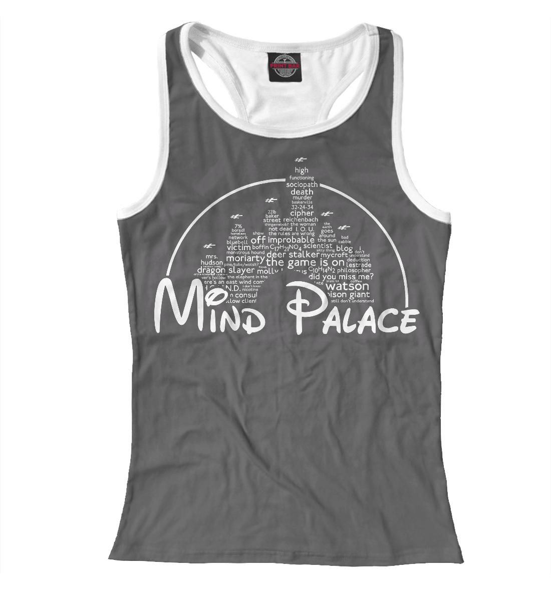 Купить Mind Palace, Printbar, Майки борцовки, SHE-616207-mayb-1