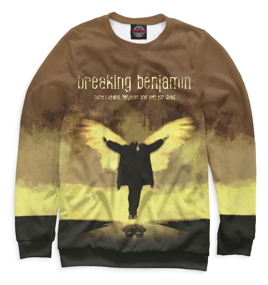 Купить Breaking Benjamin, Printbar, Свитшоты, BNJ-213191-swi-2