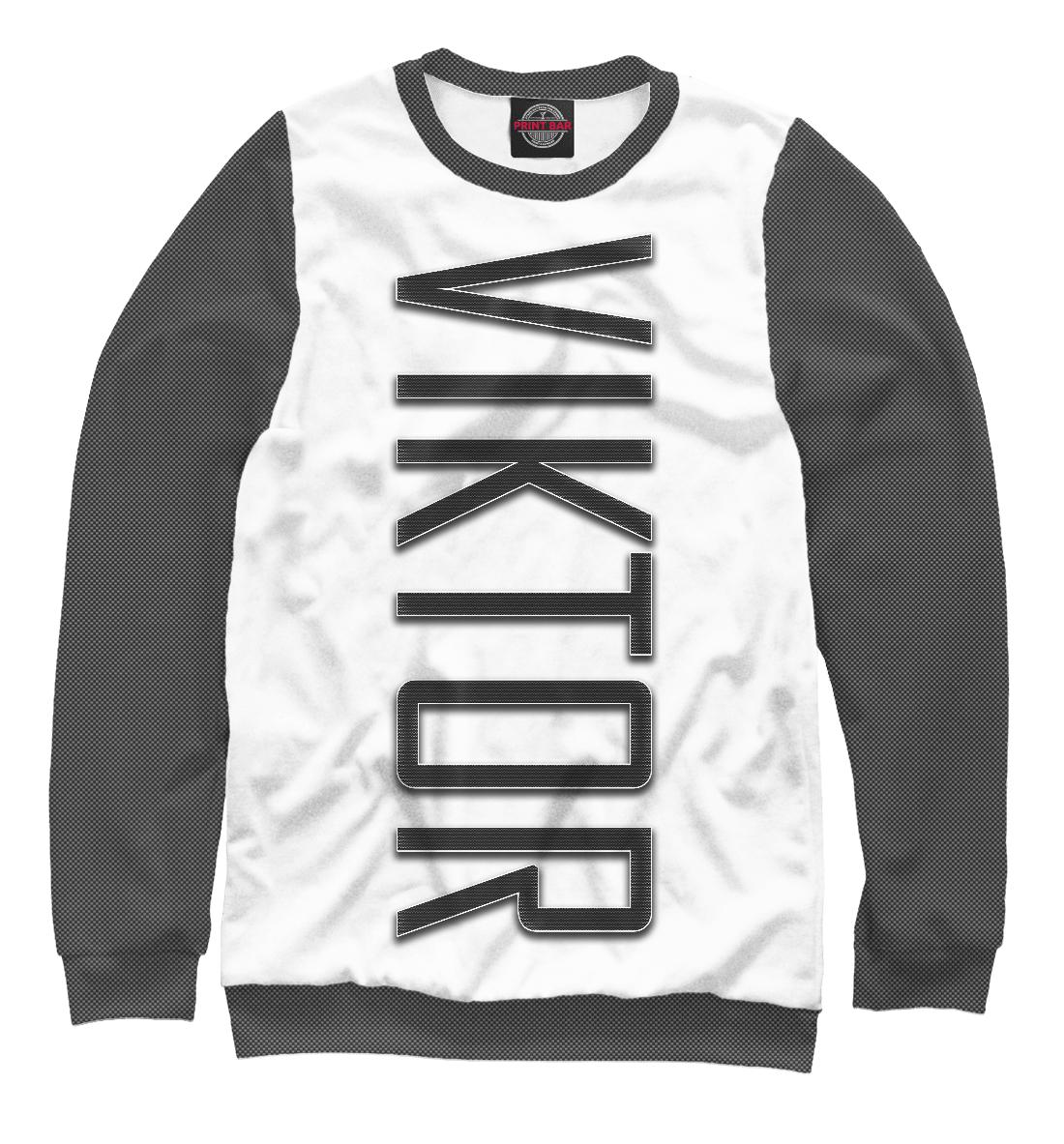 Купить Viktor-carbon, Printbar, Свитшоты, VKT-285698-swi-2