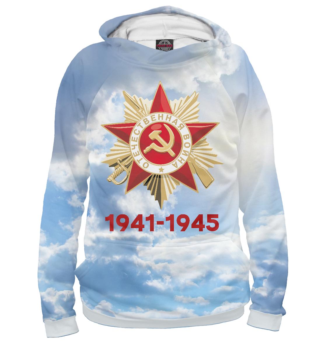 Фото - 1941-1945 дамаскин игорь анатольевич битвы разведок 1941 1945