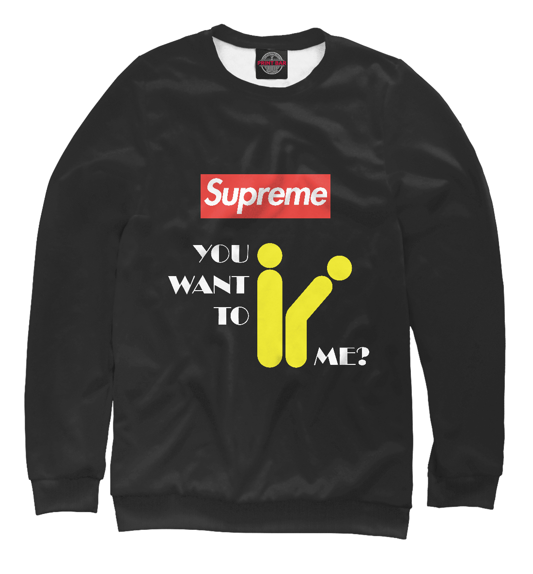 Supreme you want to me?