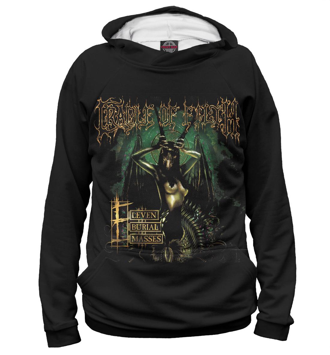 Купить Cradle of Filth: Eleven Burial Masses, Printbar, Худи, MZK-985946-hud-1