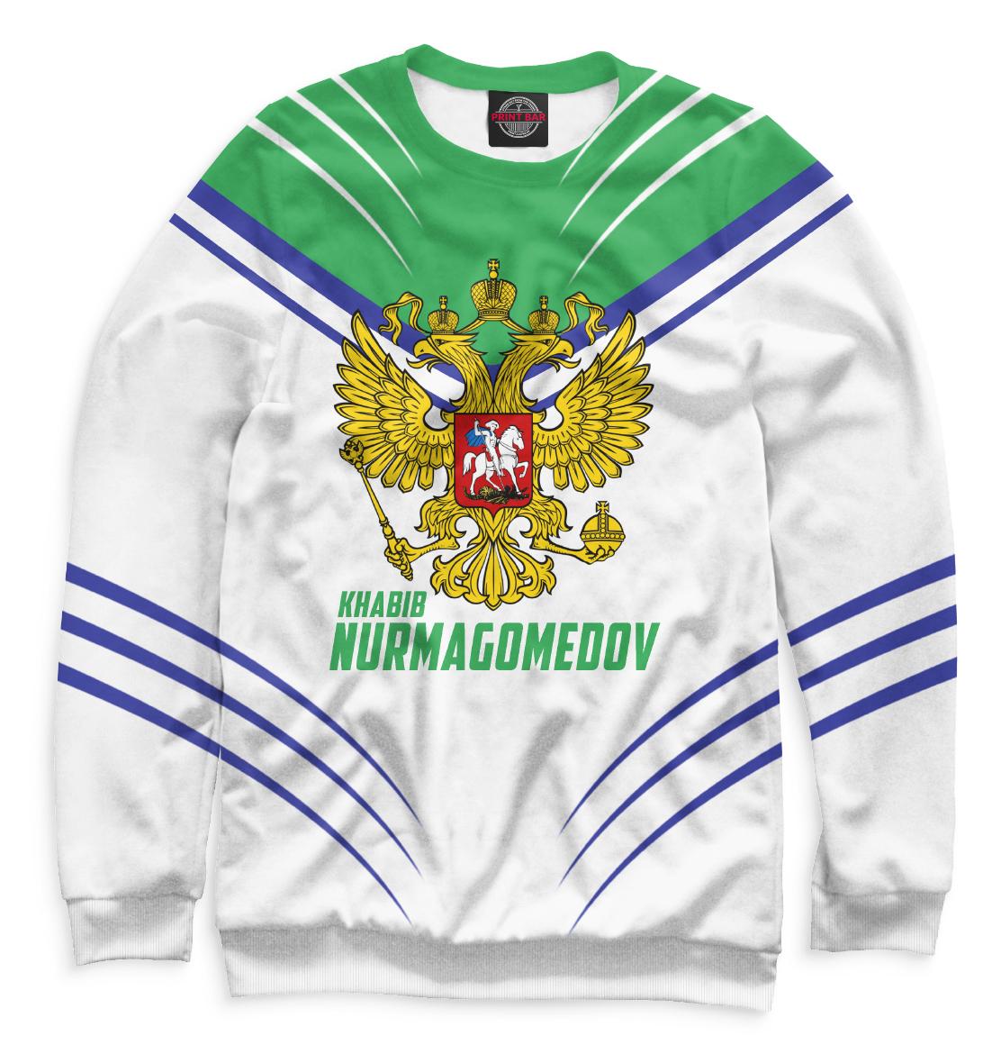 Купить Хабиб Нурмагомедов, Printbar, Свитшоты, MNU-884871-swi-1