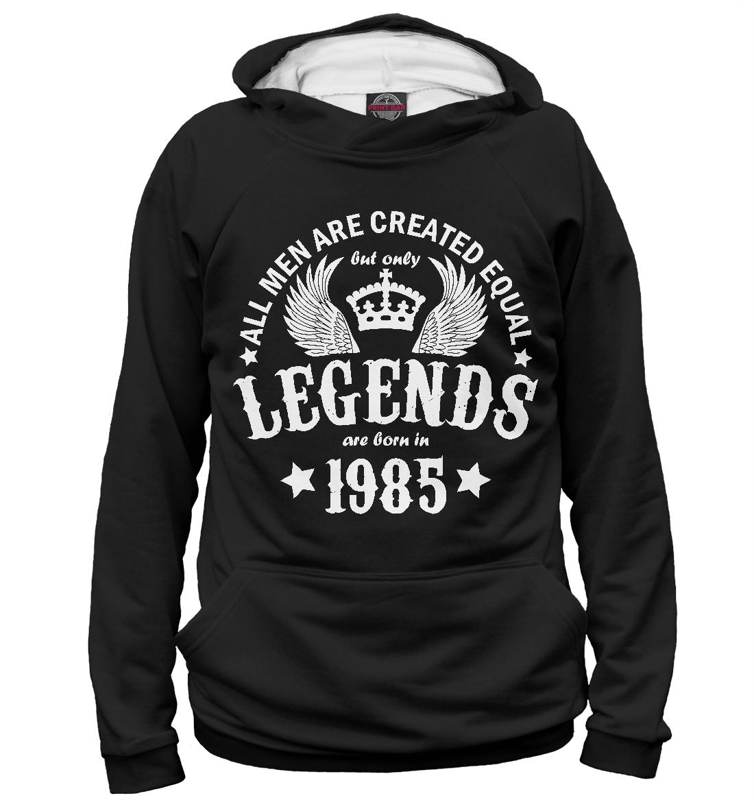 Купить 1985 - рождение легенды, Printbar, Худи, DVP-309336-hud-2