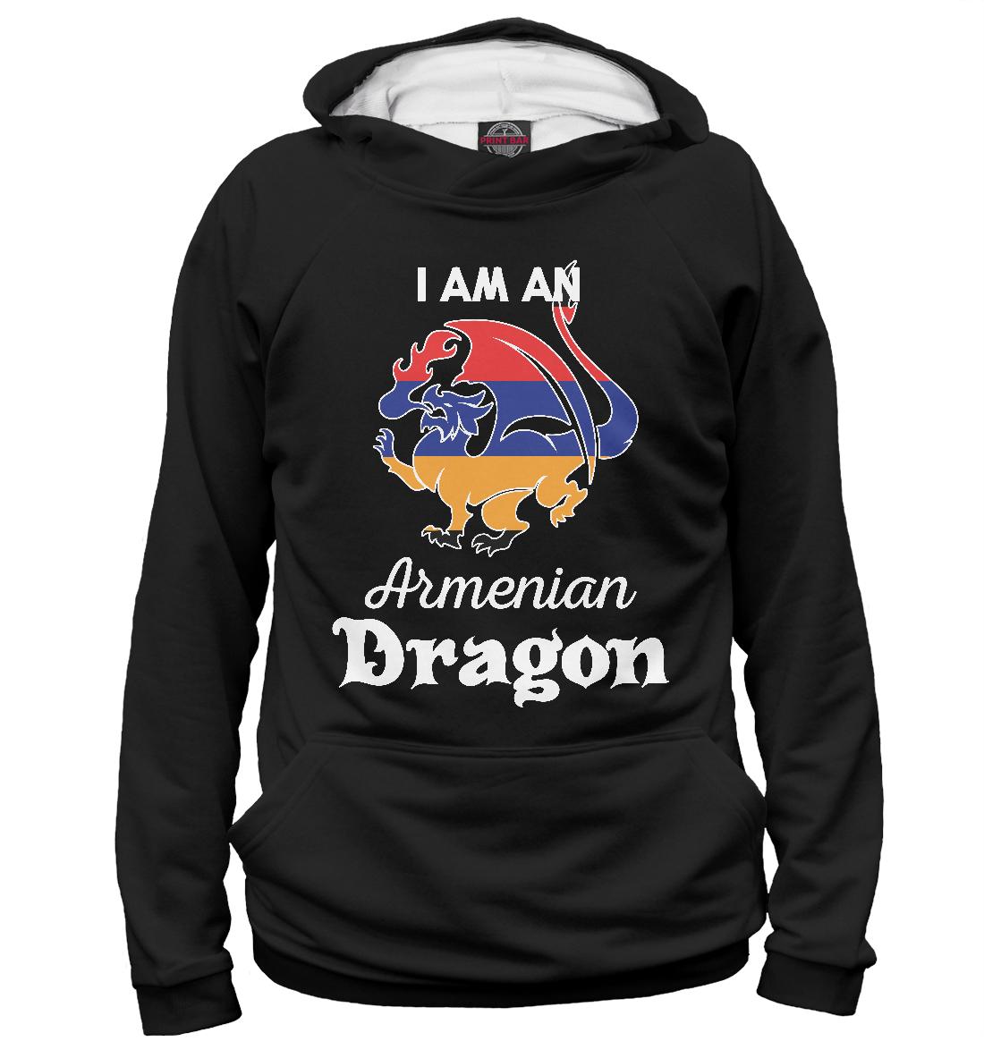 Фото - Я армянский дракон армянский анекдот
