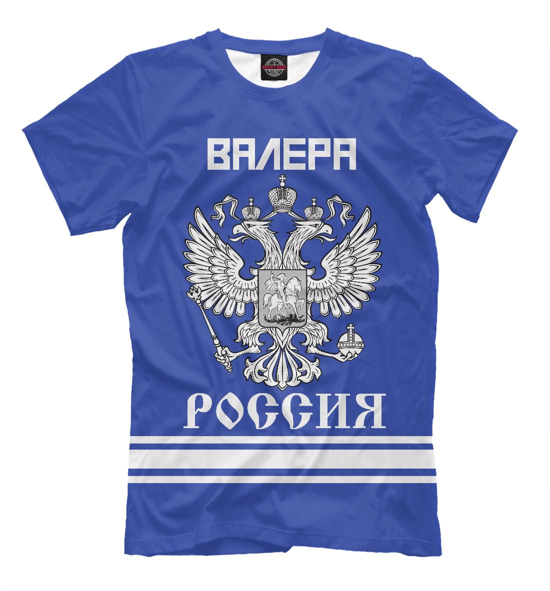 Купить ВАЛЕРА sport russia collection, Printbar, Футболки, VLR-458019-fut-2