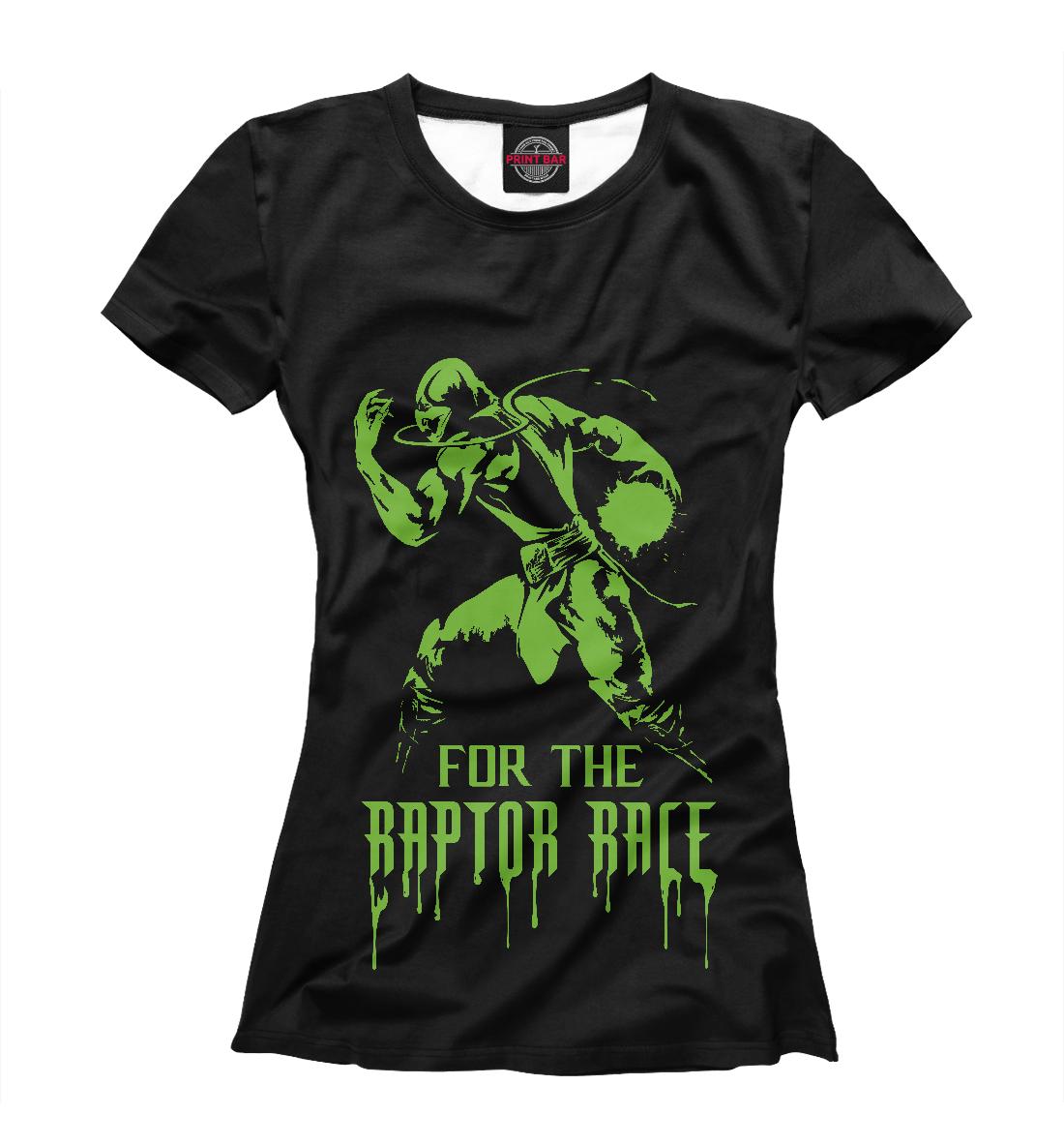 Купить Reptile, Printbar, Футболки, MKB-926876-fut-1