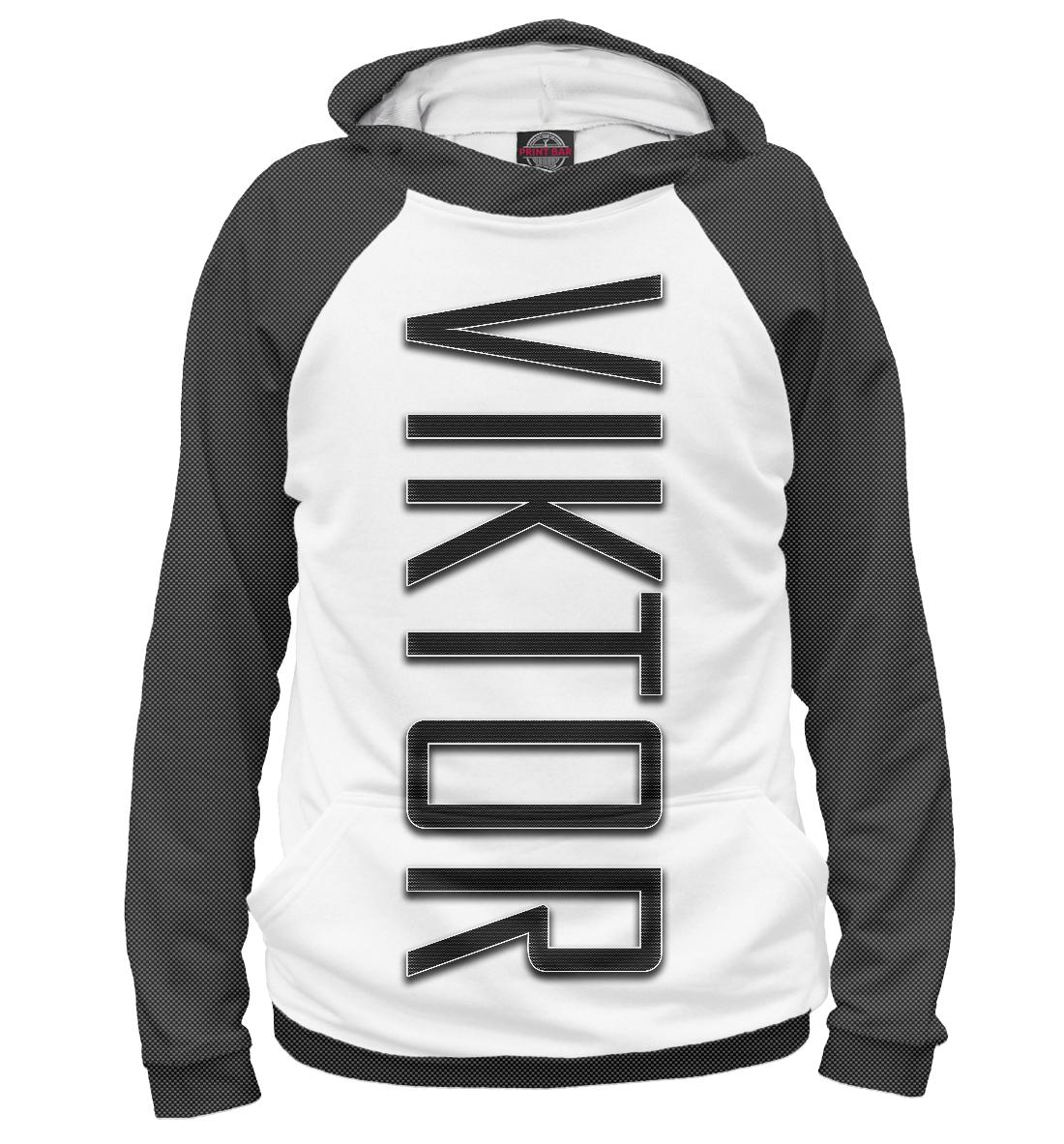 Viktor-carbon, Printbar, Худи, VKT-285698-hud-2  - купить со скидкой