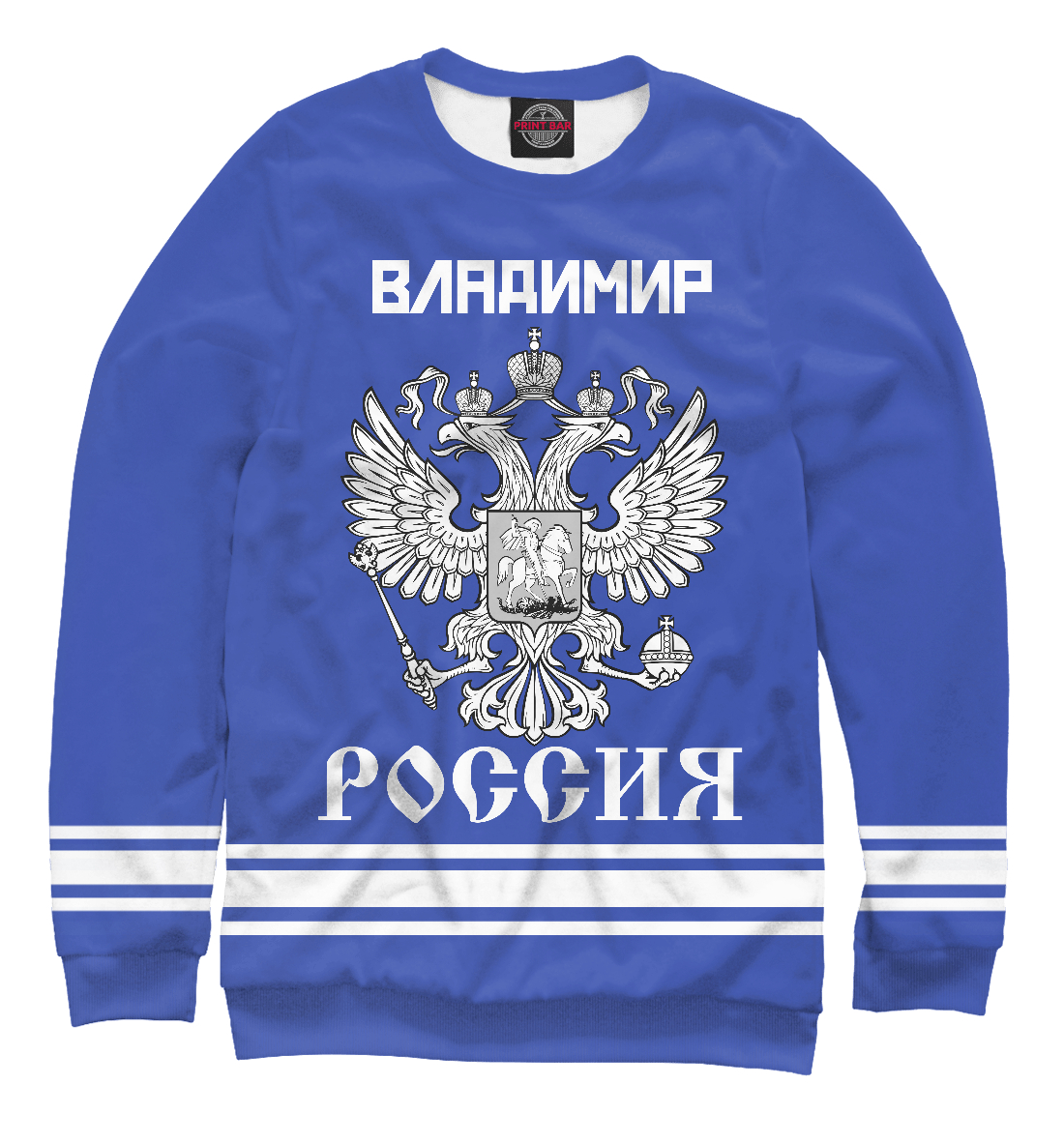 Купить ВЛАДИМИР sport russia collection, Printbar, Свитшоты, IMR-336663-swi-2
