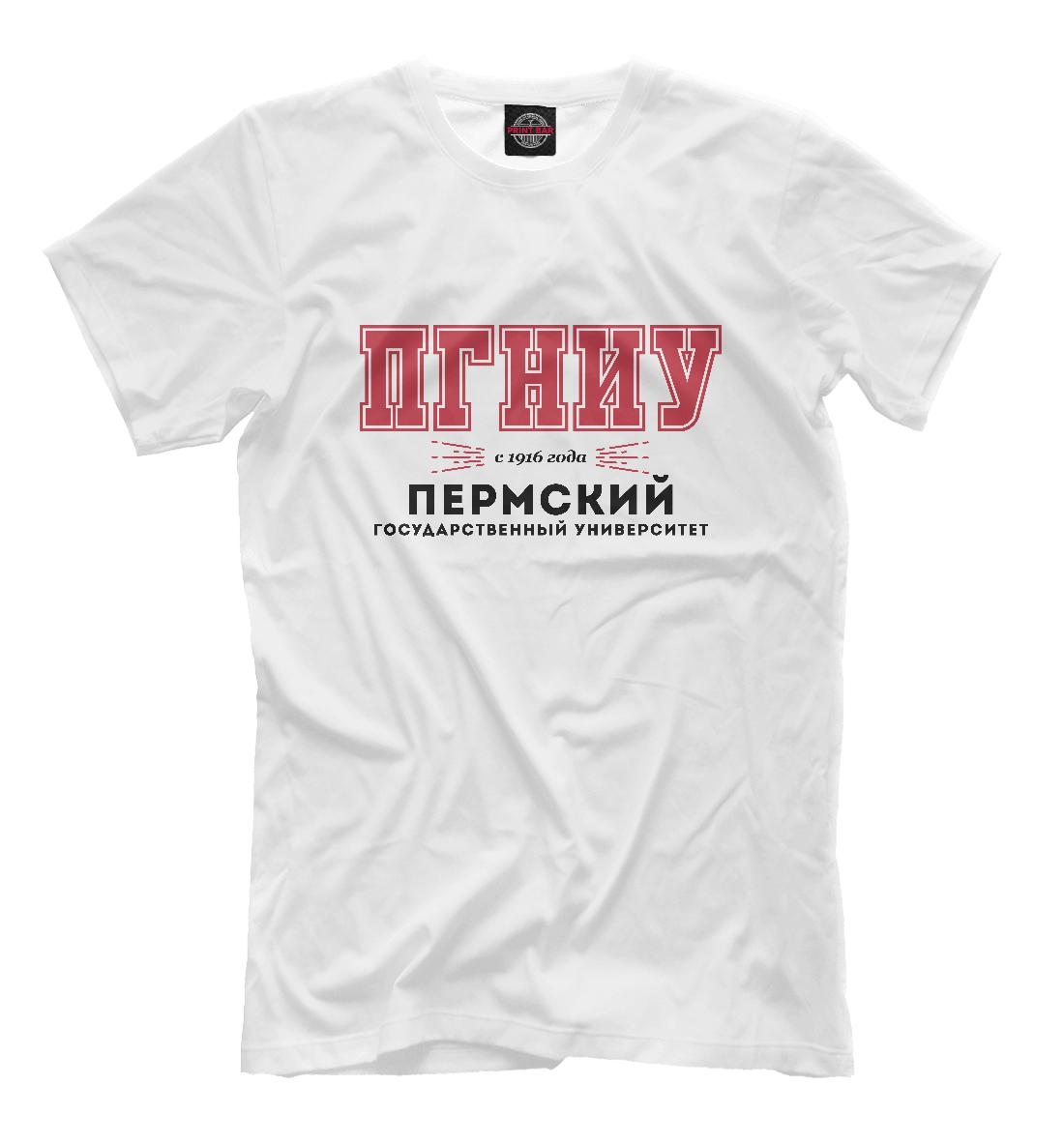 ПГУ (ПГНИУ) - Пермский Государственный Университет