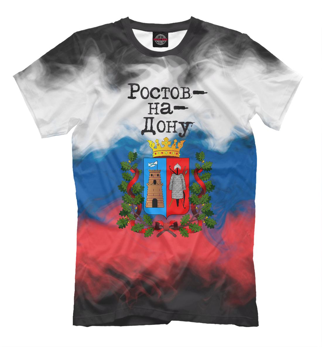 Купить Ростов-на-Дону, Printbar, Футболки, VSY-605708-fut-2