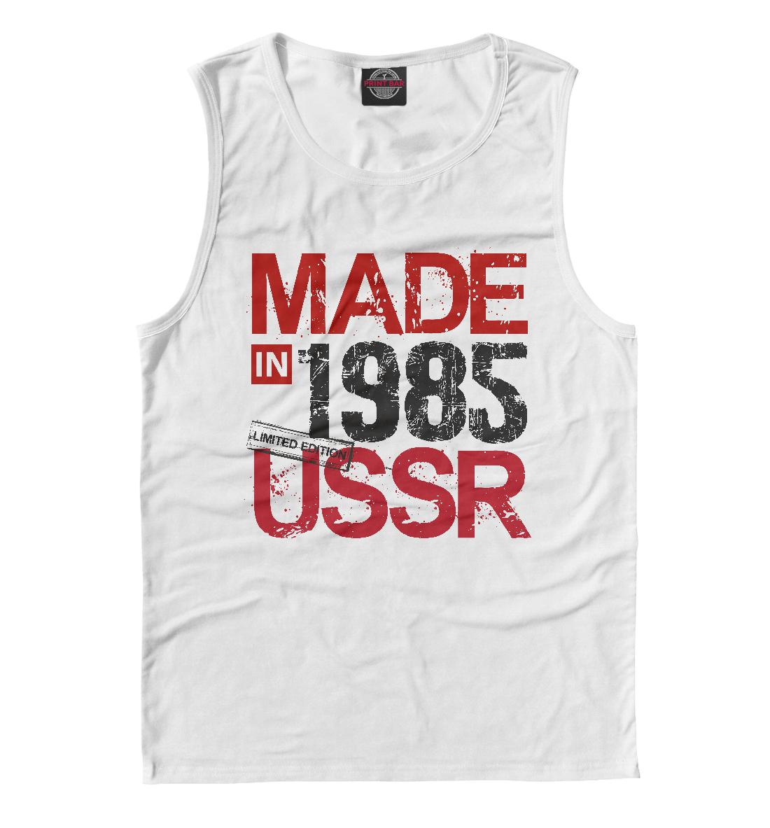 Купить 1985 год рождения, Printbar, Майки, DVP-589294-may-2