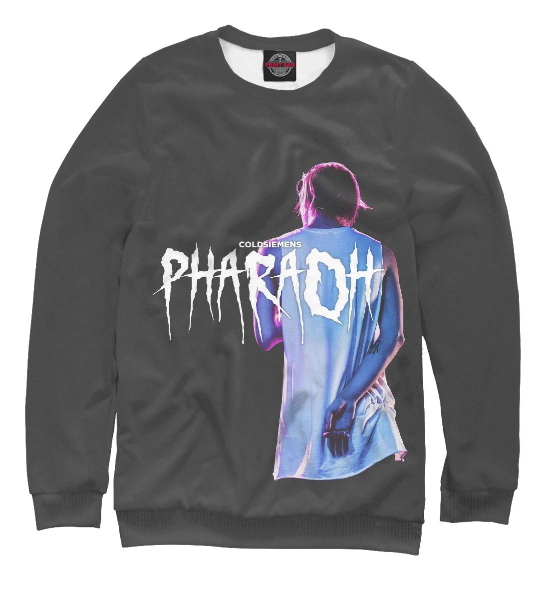 Pharaoh / Coldsiemens Printbar