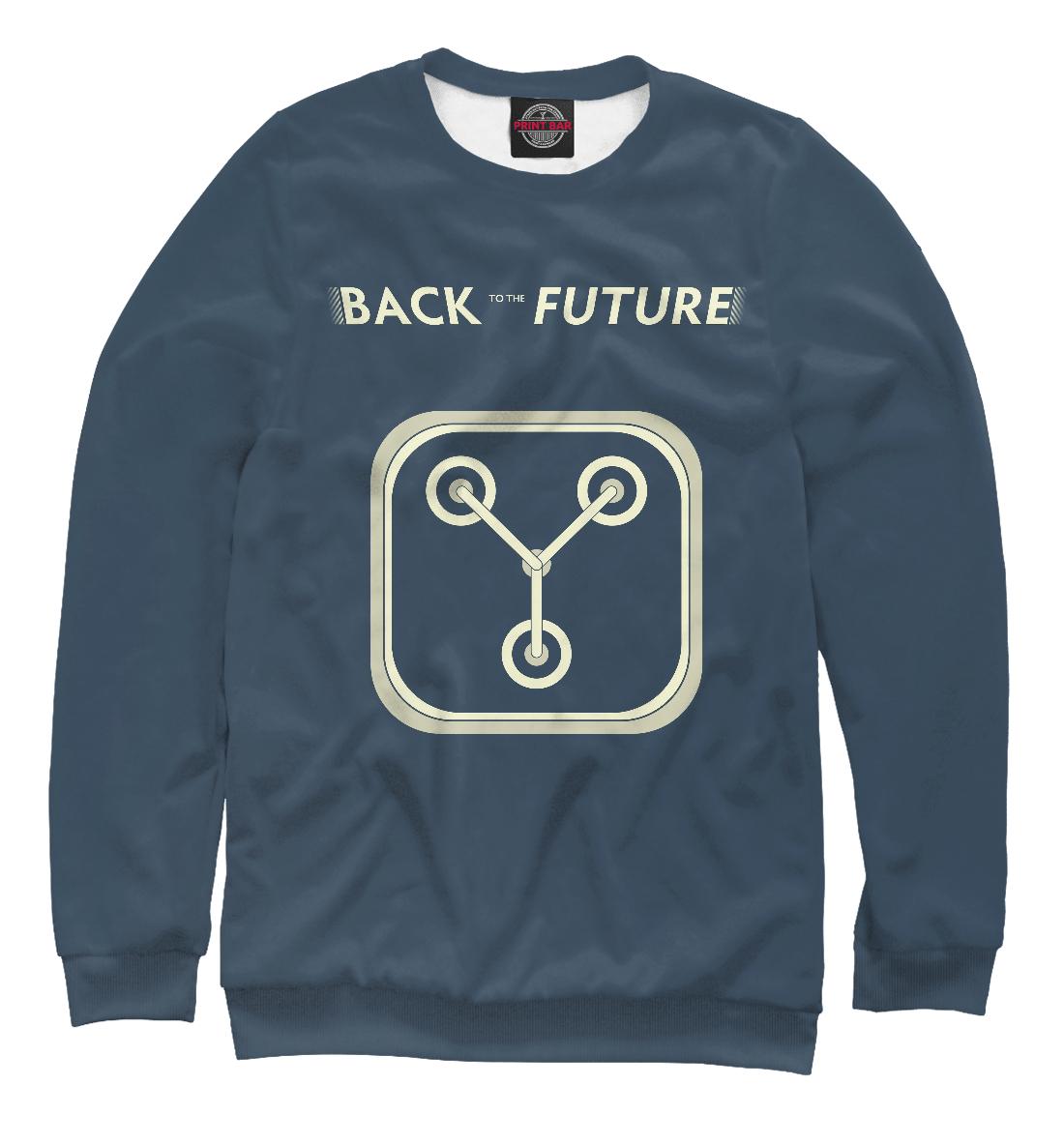 Купить Назад в будущее, Printbar, Свитшоты, CLF-828664-swi-2