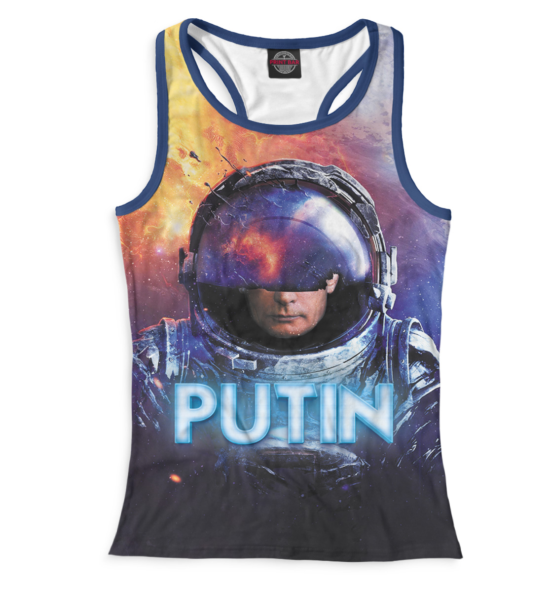 Купить Путин, Printbar, Майки борцовки, PUT-816177-mayb-1