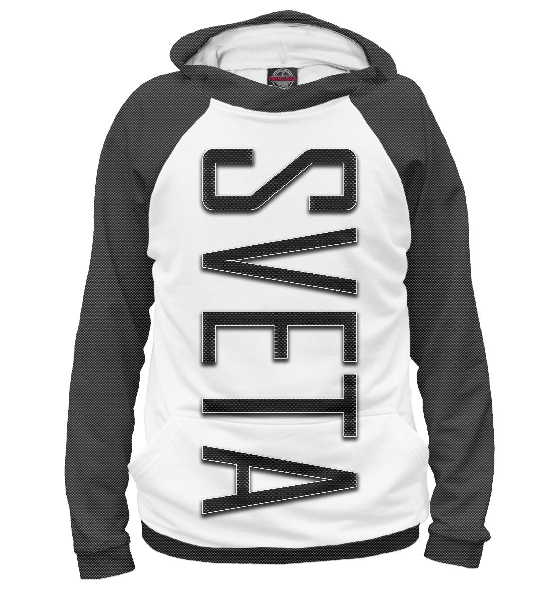 Купить Sveta-carbon, Printbar, Худи, IMR-689896-hud-2