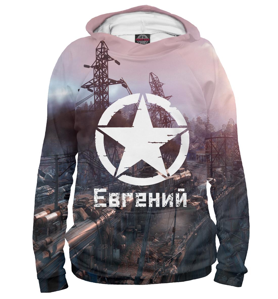 Купить Евгений METRO EXODUS, Printbar, Худи, EVG-705973-hud-2