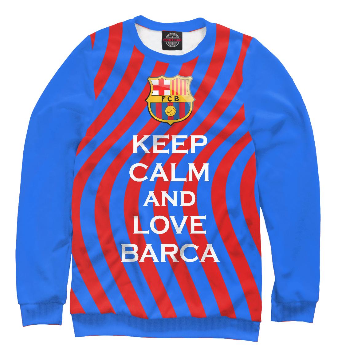 Купить Keep Calm and Love Barca, Printbar, Свитшоты, BAR-623531-swi-2