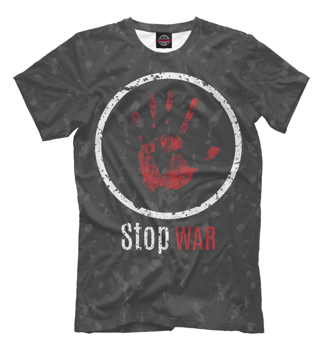 Купить Stop war, Printbar, Футболки, NDP-642308-fut-2
