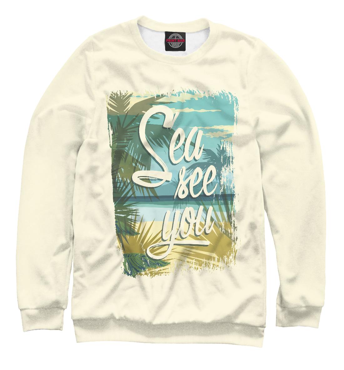 Sea see you