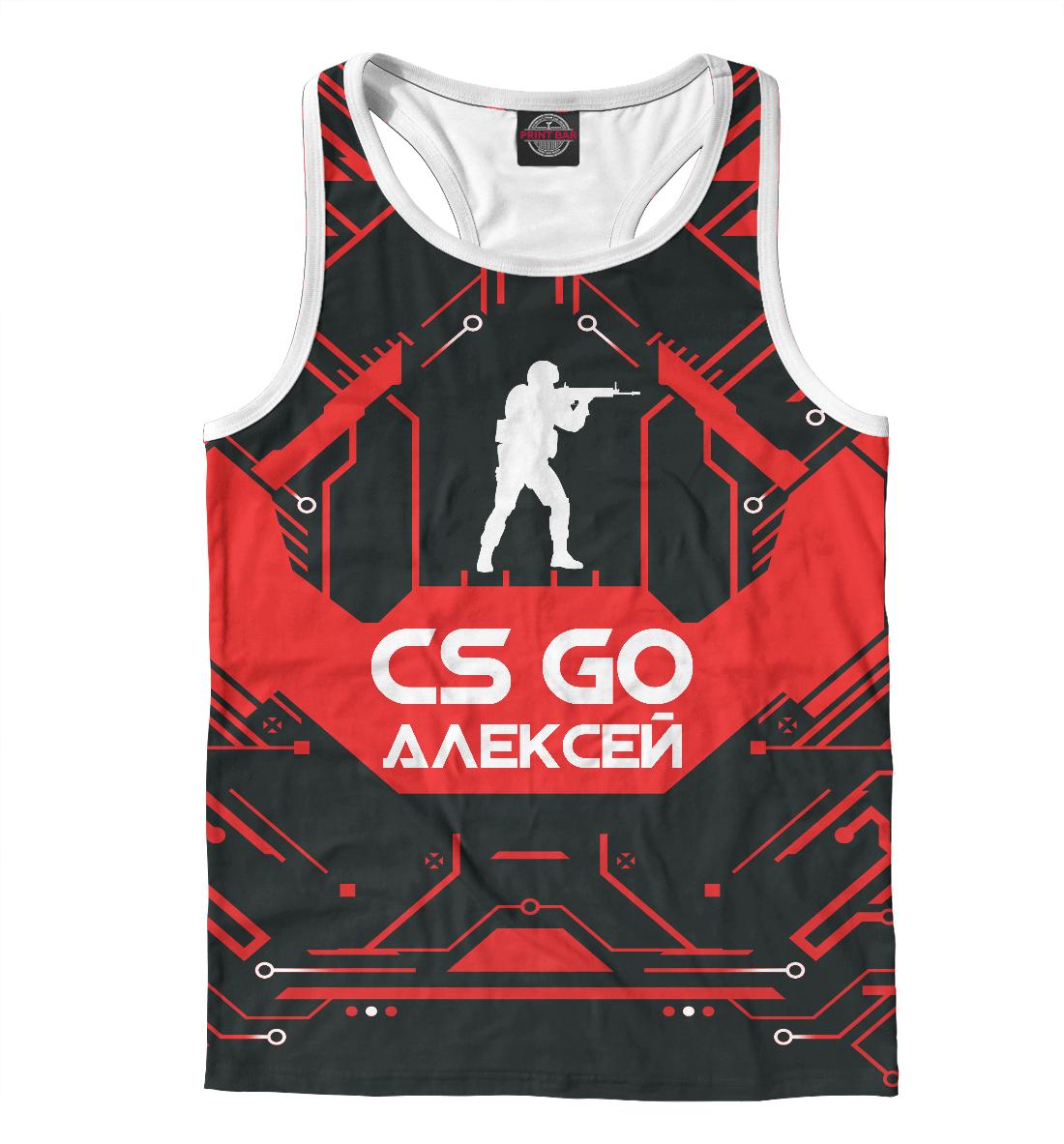 Купить Алексей в стиле CS GO, Printbar, Майки борцовки, ALE-645685-mayb-2