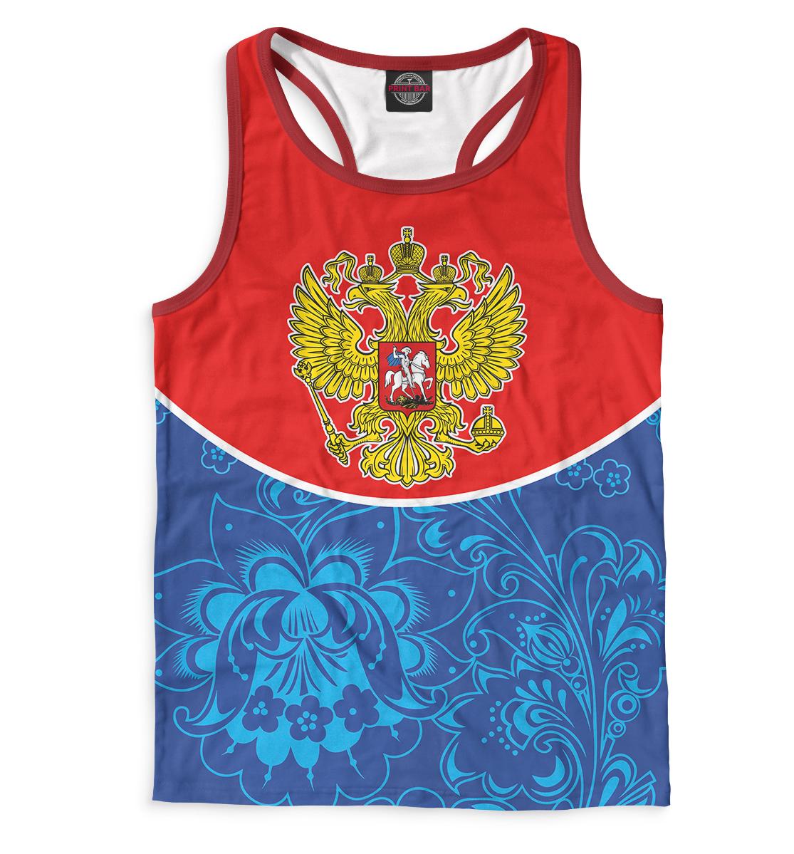 Купить Сборная России, Printbar, Майки борцовки, FRF-376510-mayb-2