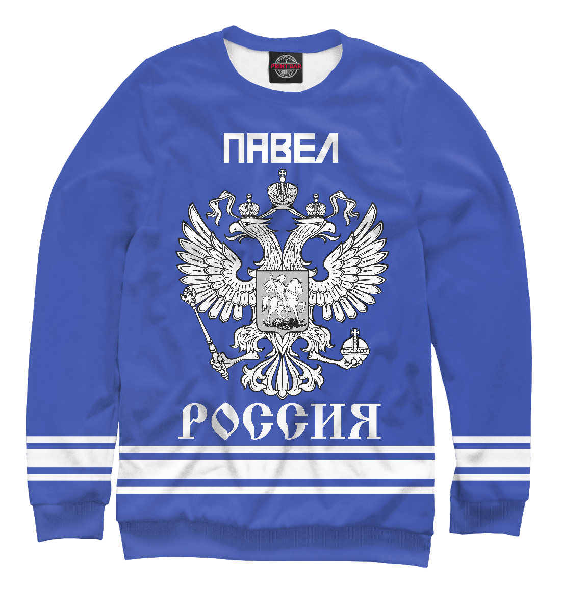 Купить ПАВЕЛ sport russia collection, Printbar, Свитшоты, PVL-129609-swi-1