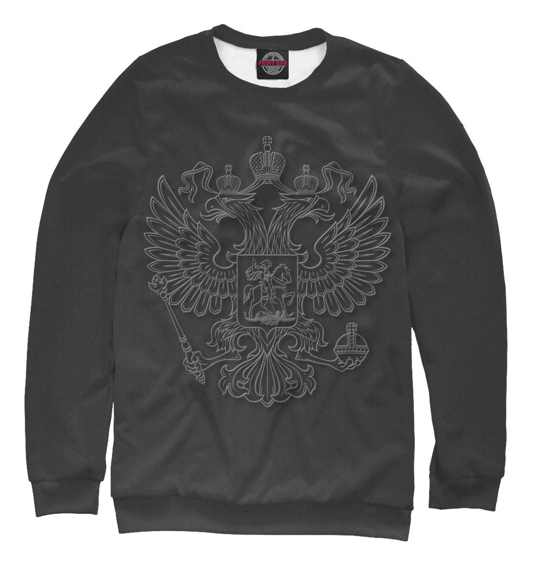 Купить Россия Герб 3D, Printbar, Свитшоты, SRF-266046-swi-1