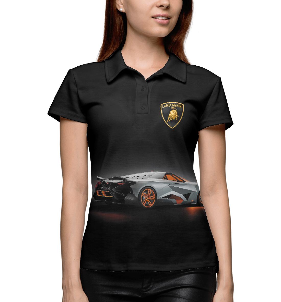 Lamborghini Egoist